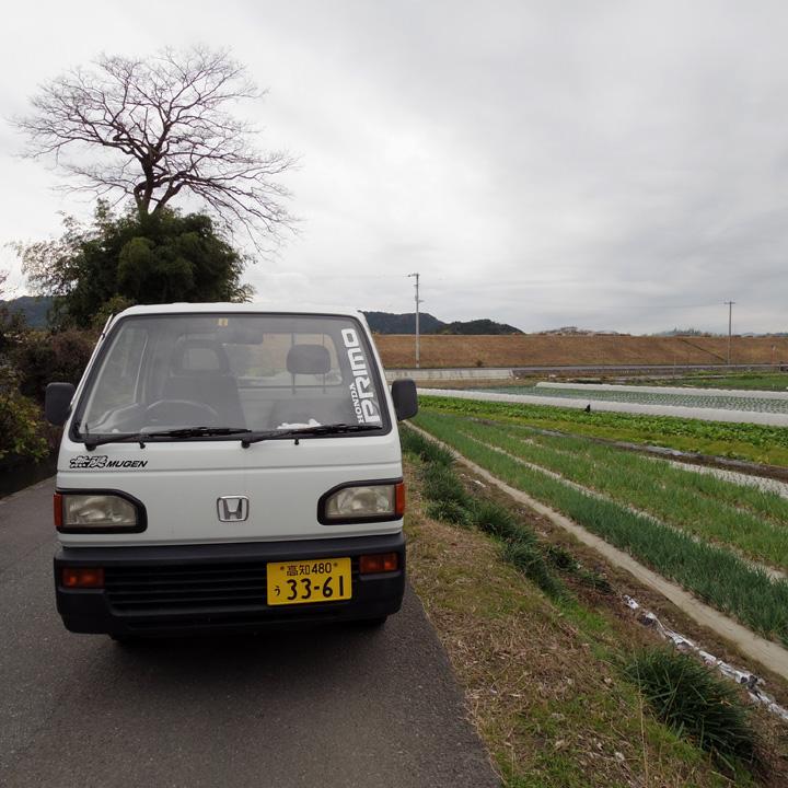 Kei-4 Ride and Ride_b0058021_11294120.jpg