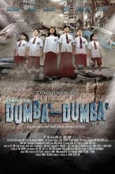 インドネシアの映画:DUMBA\'-DUMBA(マカッサル)_a0054926_22321420.jpg