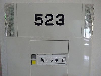 f0131940_12251245.jpg