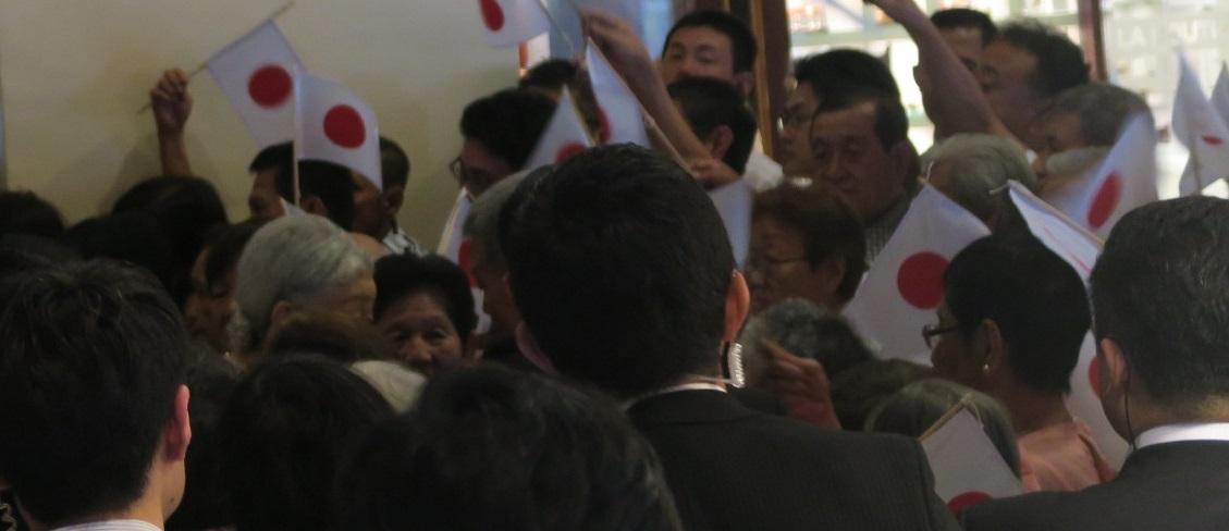 天皇・皇后両陛下のフィリピン訪問と「御接見」 - フィリピンでの報道_a0109542_23224894.jpg
