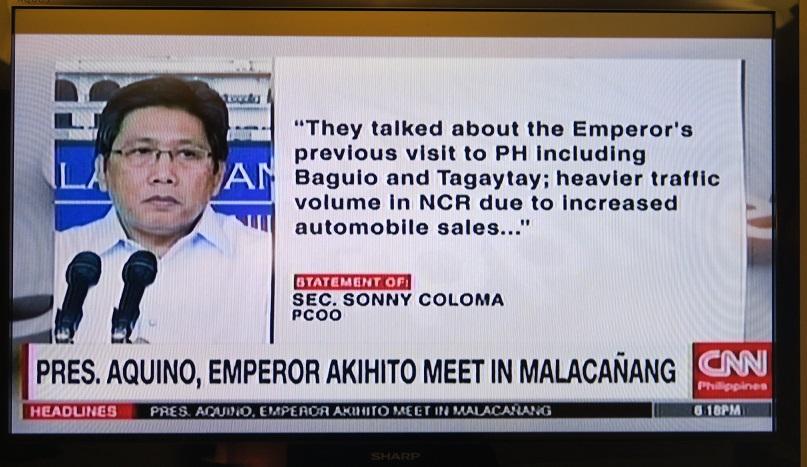 天皇・皇后両陛下のフィリピン訪問と「御接見」 - フィリピンでの報道_a0109542_23382042.jpg
