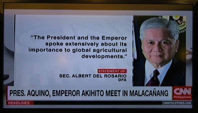 天皇・皇后両陛下のフィリピン訪問と「御接見」 - フィリピンでの報道_a0109542_23405184.jpg