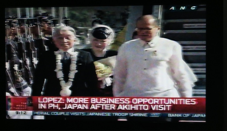 天皇・皇后両陛下のフィリピン訪問と「御接見」 - フィリピンでの報道_a0109542_23473820.jpg