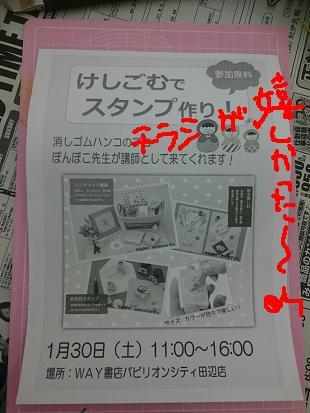 f0128146_9132872.jpg