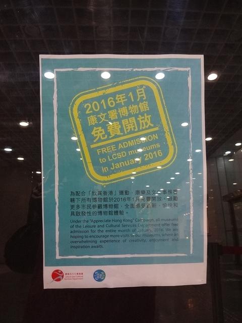 香港文化博物館に戻って _b0248150_06201937.jpg