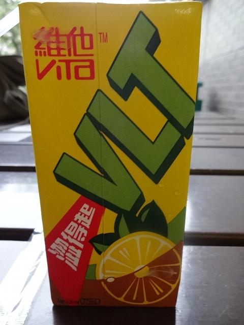 香港文化博物館に戻って _b0248150_06304943.jpg