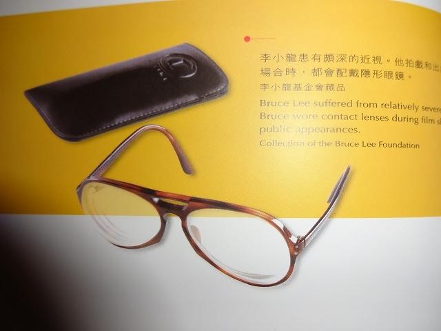 李小龍展 _b0248150_07281291.jpg