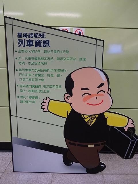 香港大學に挑戦はしてみたものの・・・ _b0248150_08565072.jpg