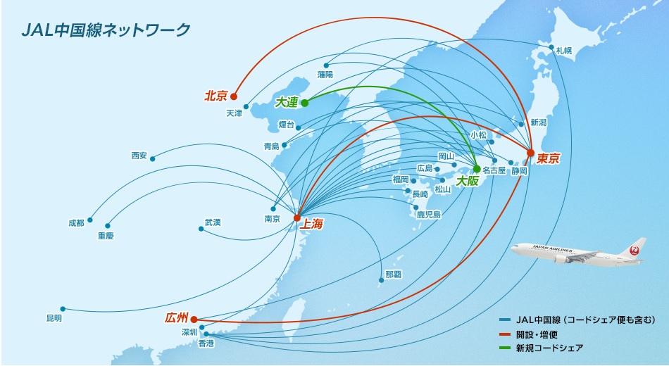 慎重な日系エアラインとは対照的なスプリングジャパン初の国際線就航_b0235153_1592837.jpg