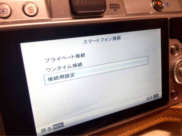 【解決】FlashAirがオリンパスで接続出来ないのは・・_b0008655_00563101.jpg