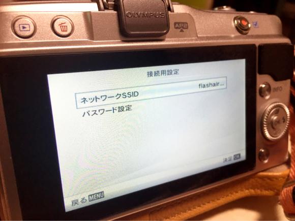 【解決】FlashAirがオリンパスで接続出来ないのは・・_b0008655_00563260.jpg