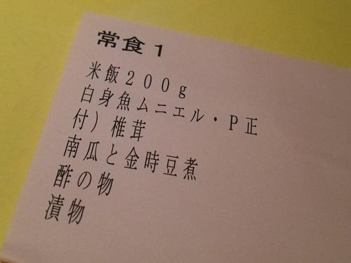 e0047657_15483284.jpg