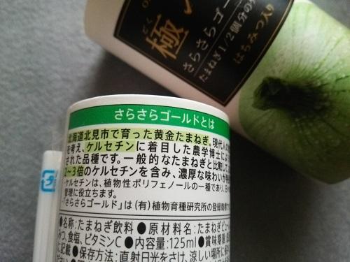 e0047657_209117.jpg