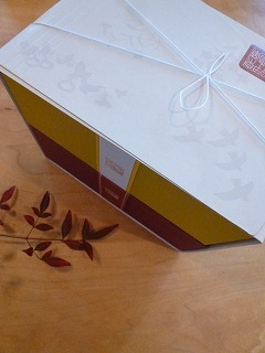 Wagashi  申のパッケージとおもたせ♪_a0165160_11162602.jpg