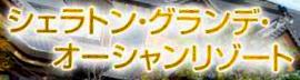 c0119160_2123252.jpg