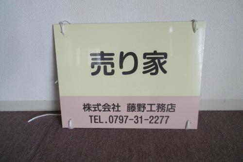 f0205367_16305099.jpg