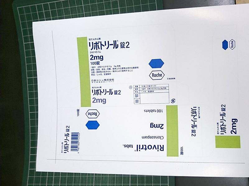 f0133373_22574527.jpg