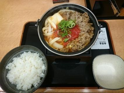 トマト牛鍋定食並¥630@吉野家_b0042308_12285095.jpg