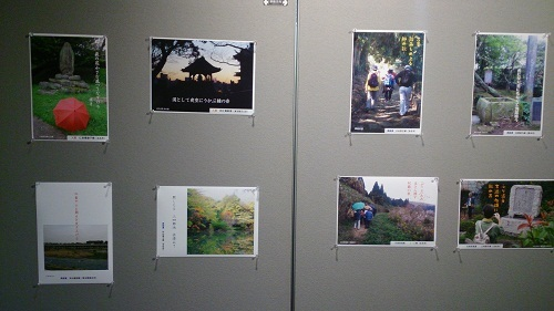 俳句フォト夏目漱石の旅 秋季入賞作品展_b0228113_15261850.jpg