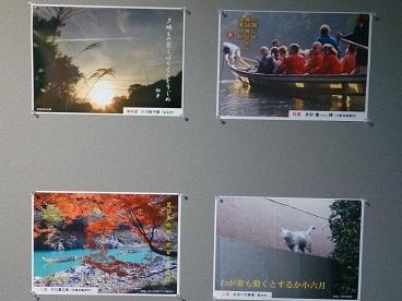俳句フォト夏目漱石の旅 秋季入賞作品展_b0228113_15263664.jpg