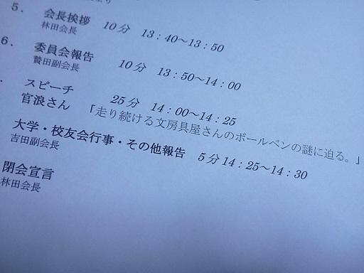 f0211218_09210664.jpg