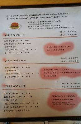 b0121019_20040040.jpg
