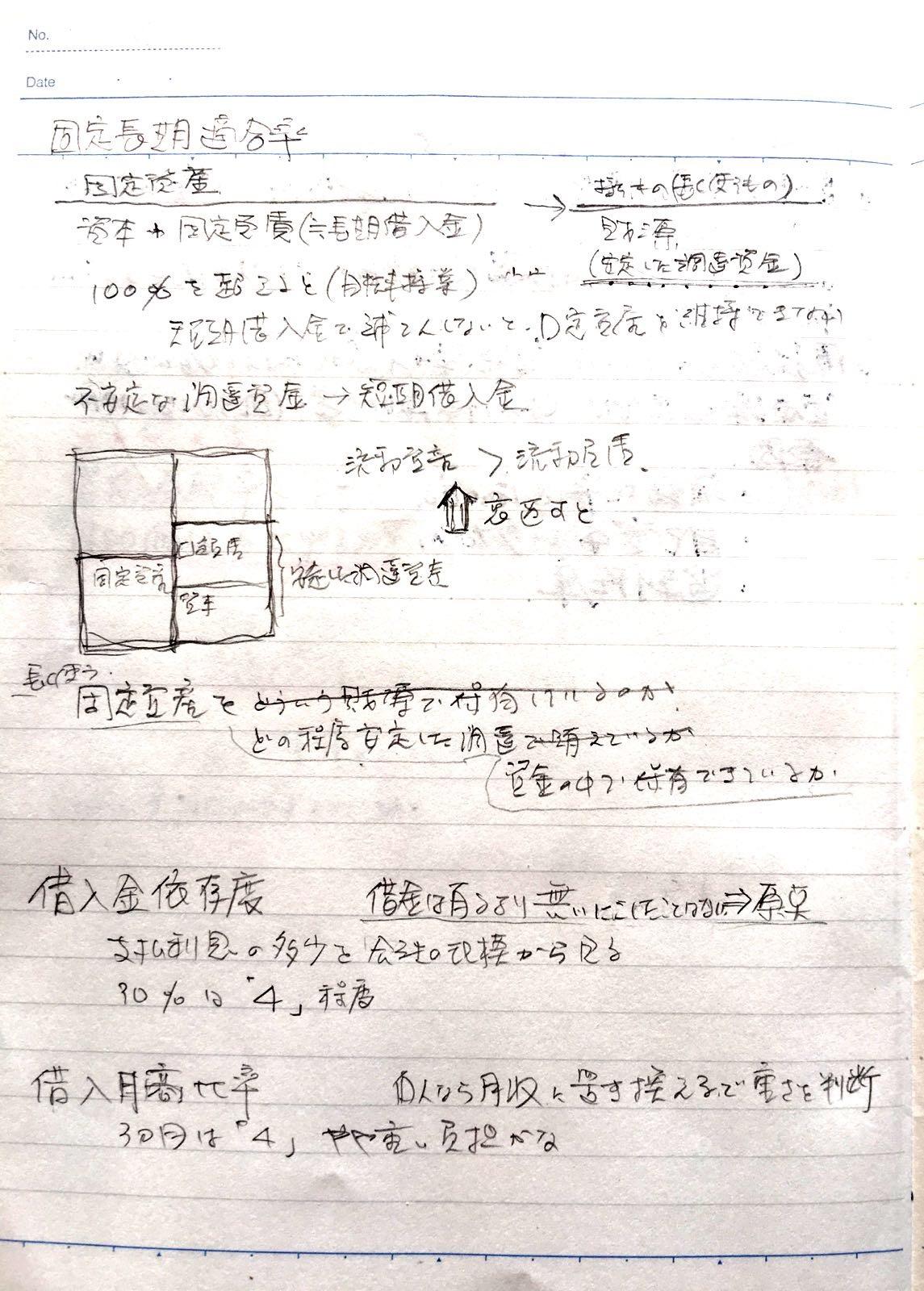 b0226723_714282.jpg