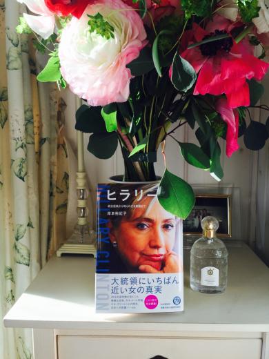 【ヒラリー 〜大統領にいちばん近い女の真実〜】  _f0215324_12492892.jpg