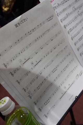1月31日(日)の練習後記 「翼をください」を演奏してみた_a0222229_2131436.jpg