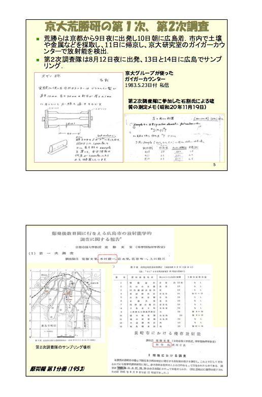 c0240929_18314389.jpg