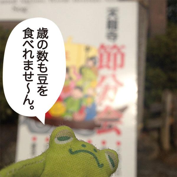東急ハンズ梅田さんでの9日間、ありがとうございました!_a0129631_11562652.jpg