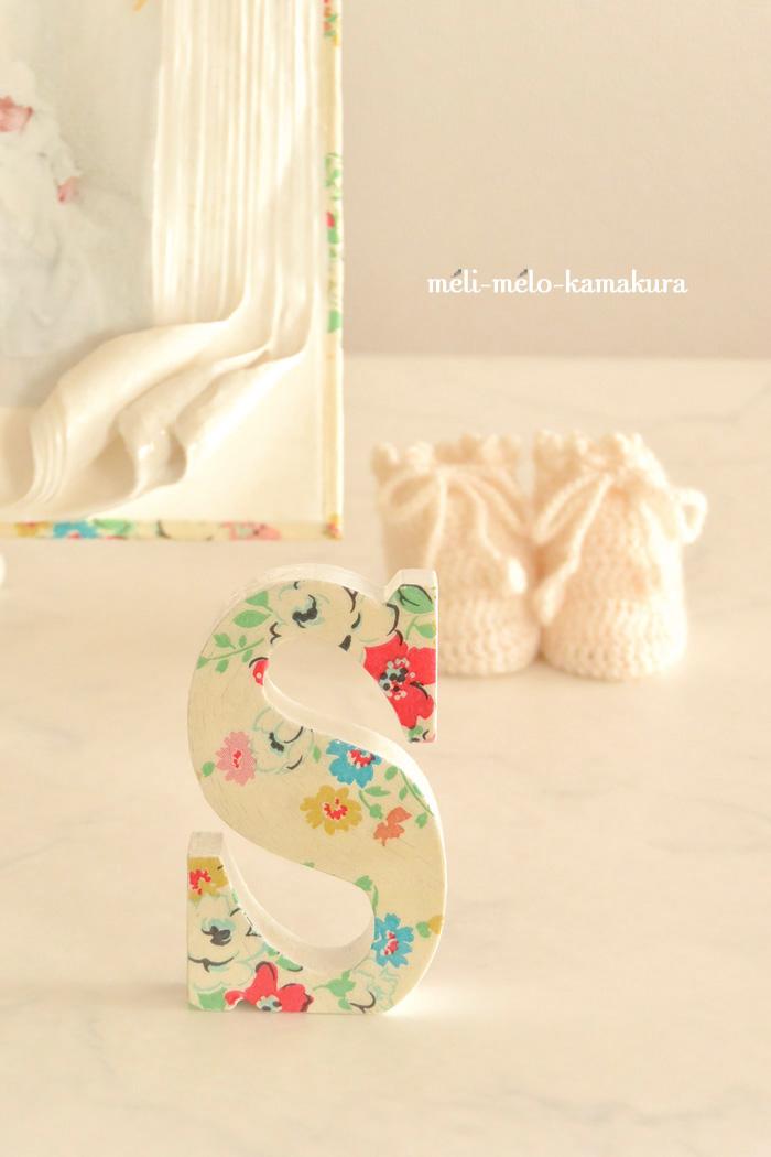 ◆デコパージュ*お気に入りのペーパーナプキンでいろいろなアイテムを・・・_f0251032_204644.jpg