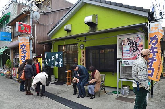 鉄道ブラ旅 JR赤穂線 日生_e0164563_10301925.jpg