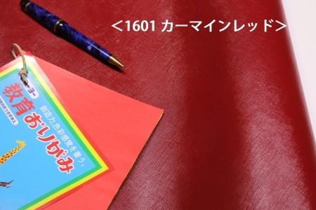 b0307766_15301682.jpg