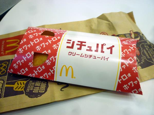 マクドナルド 成田空港第2ターミナル店_c0152767_2337872.jpg