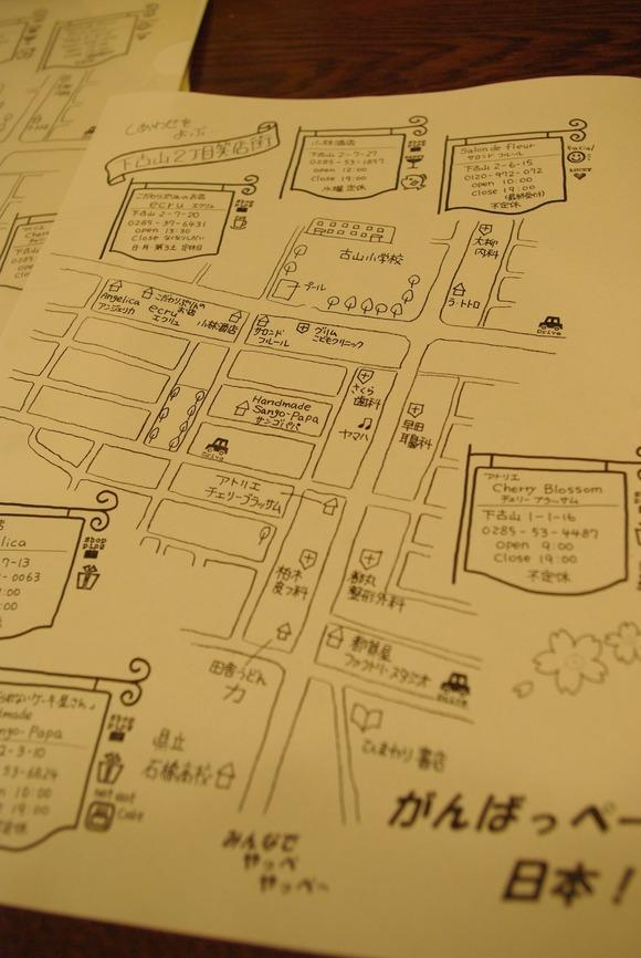 グリム笑店街 発足!_b0187479_14594188.jpg
