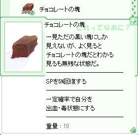 d0330183_1743469.jpg