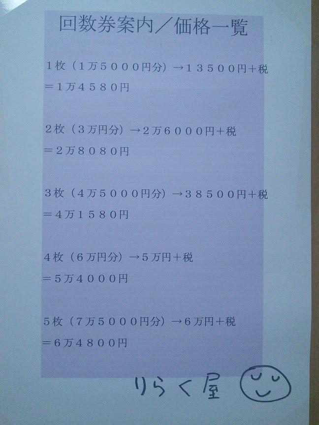 f0115484_20002137.jpg