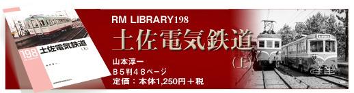 f0111289_62034.jpg