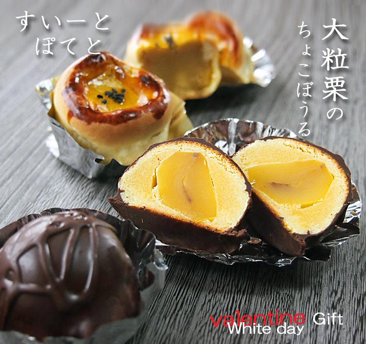 和菓子のバレンタイン2016@磯子風月堂_e0092594_15134621.jpg