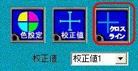 c0164695_17282539.jpg