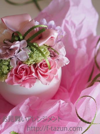 【Pink/Gift】_d0144095_16311176.jpg