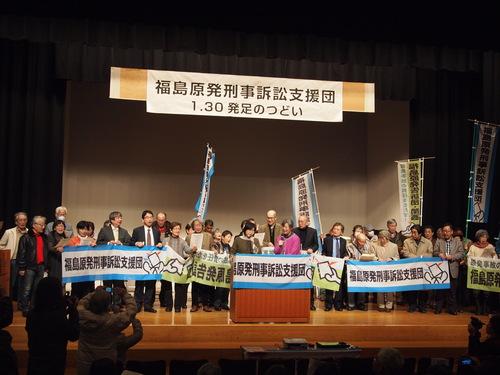 熱気溢れ力強い出発、福島原発刑事訴訟支援団が発足のつどい_e0068696_21154925.jpg