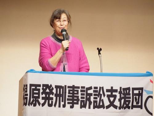 熱気溢れ力強い出発、福島原発刑事訴訟支援団が発足のつどい_e0068696_21192778.jpg