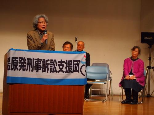 熱気溢れ力強い出発、福島原発刑事訴訟支援団が発足のつどい_e0068696_21362543.jpg