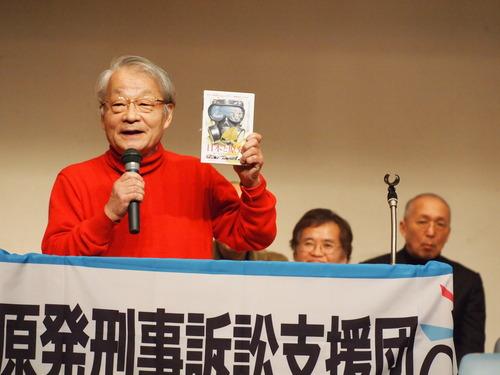 熱気溢れ力強い出発、福島原発刑事訴訟支援団が発足のつどい_e0068696_21413552.jpg