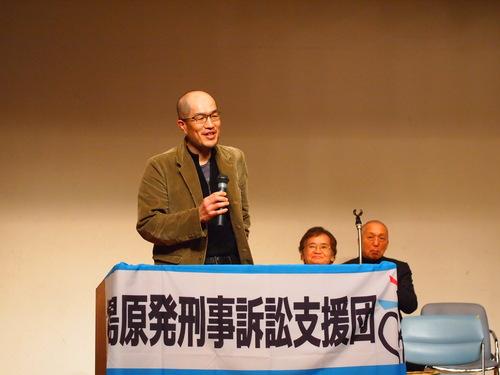 熱気溢れ力強い出発、福島原発刑事訴訟支援団が発足のつどい_e0068696_21424786.jpg