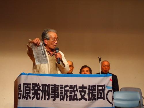 熱気溢れ力強い出発、福島原発刑事訴訟支援団が発足のつどい_e0068696_21435887.jpg