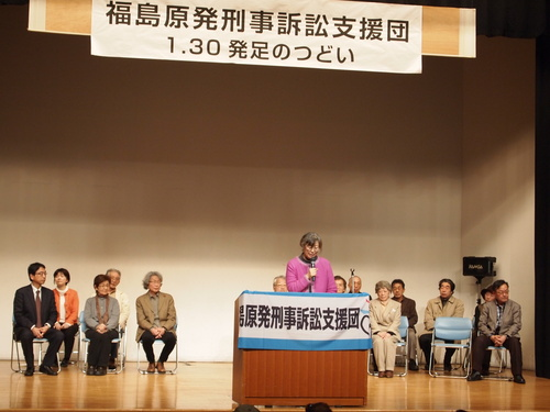 熱気溢れ力強い出発、福島原発刑事訴訟支援団が発足のつどい_e0068696_21505775.jpg