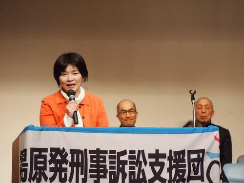 熱気溢れ力強い出発、福島原発刑事訴訟支援団が発足のつどい_e0068696_2153686.jpg